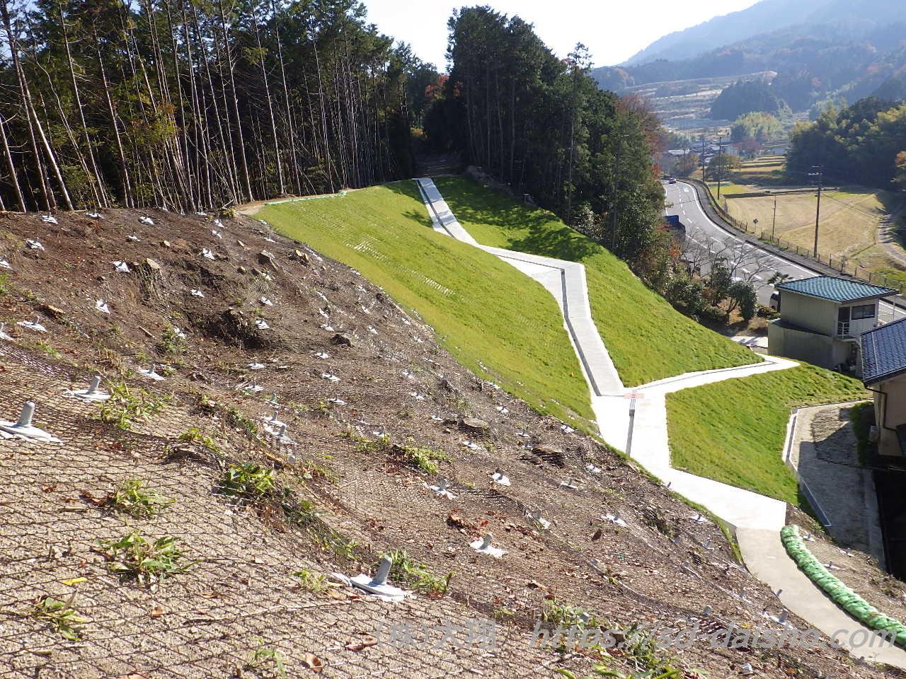 Daisho_slope construction