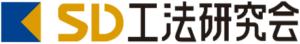 大翔_SD工法