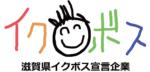 イクボス宣言企業_大翔
