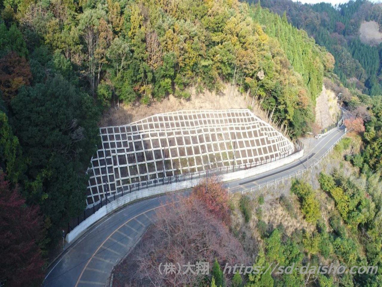 slope stabilization Japanese company