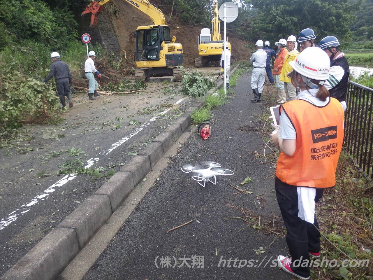 黒田土砂災害ドローン撮影