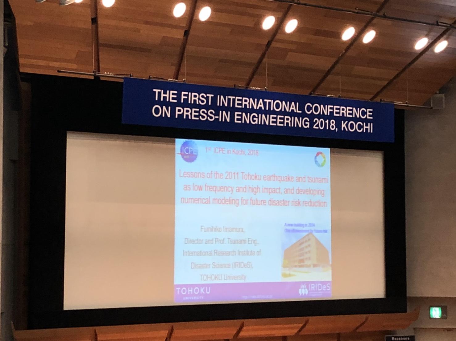 ICPE2018 国際会議