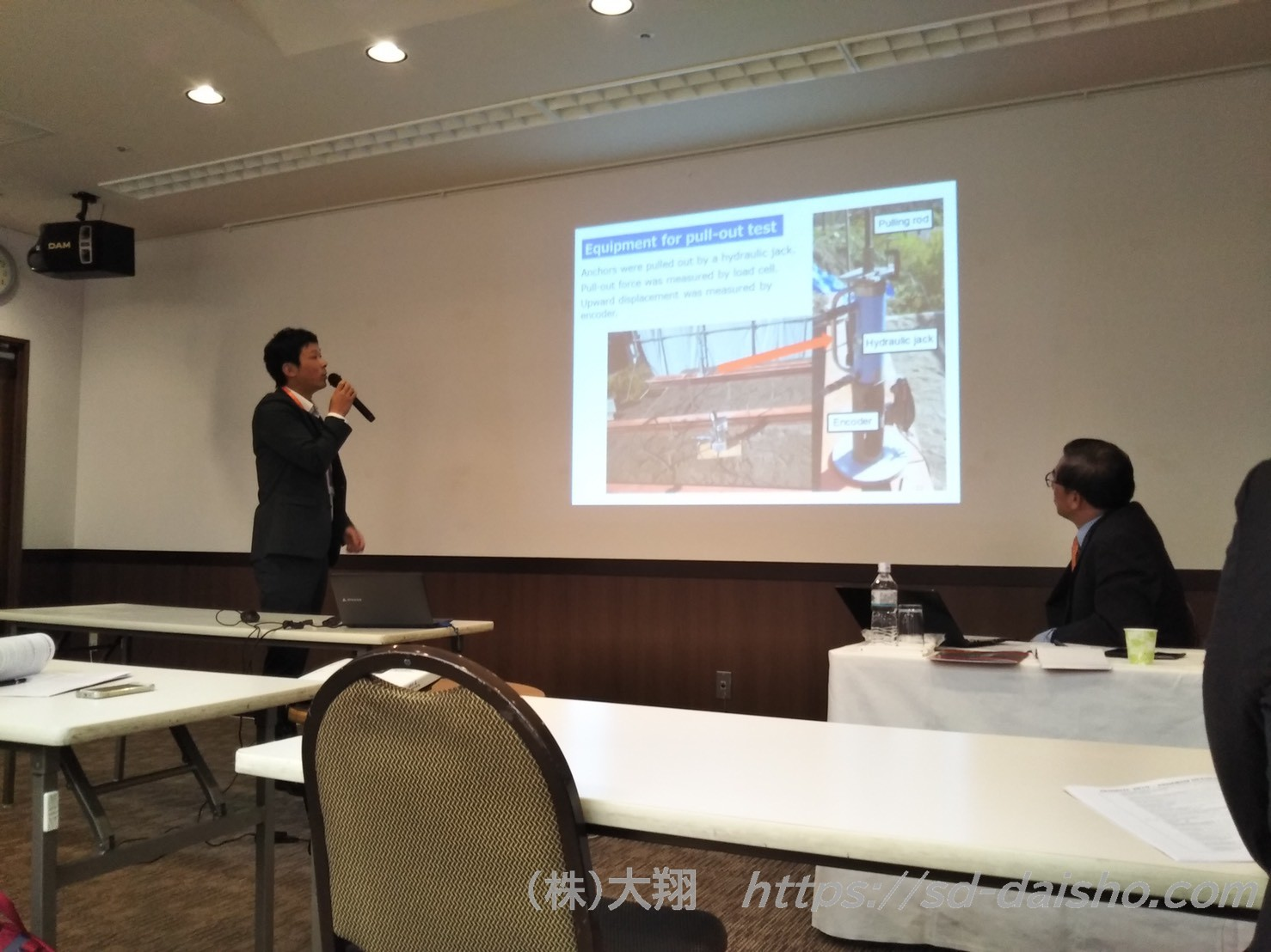 Japanese Geotechnial Society conference