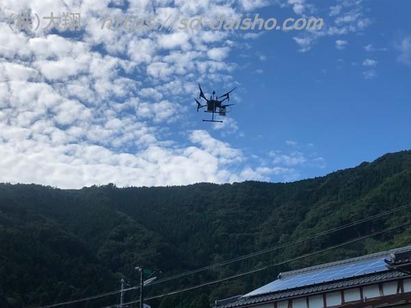 UAVレーザー測量_法面
