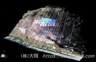 3D点群_法面