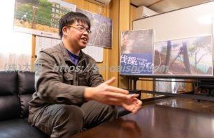 滋賀産業新聞 インタビュー